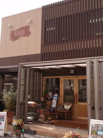 エクステリア&ガーデン ルーチェ 奈良店